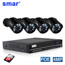 Smar 4CH 4MP POE NVR Kits H.265 4MP cámara IP al aire libre impermeable de Metal con NANO LED IR ONVIF vmeyesuper de p2P HDD de 2 TB(China)