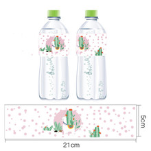 12pcs Mexican Alpaca Cactus Mineral Water Bottle Label LLama Party Decorations Cartoon Cute Birthday Decor Supplies