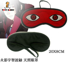 Hot Sale 8cm Naruto Eyepatch Eye Sleep Mask Amaterasu Rinnegan Sharingan Animation Action Figure Eyeshade Gift
