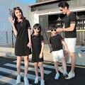 2016 Verano de la Familia de trajes a juego mamá/niña/niño de manga corta T-shirt, familia paño solapa corta manga larga tops/t