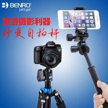 Buy Benro tripods IS05 reflexed Self lever travel light tripod SLR digital camera portable handset head wholesale