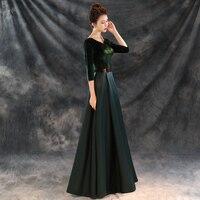 Texture metal belt 2018 robe de soiree longue evening gown dresses Prom gown Dress Vintage A Line formal evening party dress