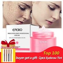 EFERO Skin Whitening Cream Face Moisturizer Freckles Speckle Age Spots Melasma S