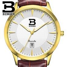 Швейцария часы мужские люксовый бренд БИНГЕР бизнес кварц полный нержавеющая сталь Водонепроницаемость Наручные Часы B3005M-5
