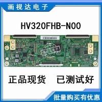 View description! HKC 32E9B Logic board HV320FHB-N00 47-6021035TB315
