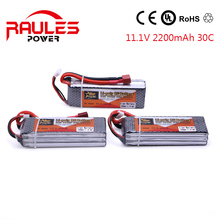 3 pcs / lotto lipo ZOP 11.1v  2200mah Battery 3 s 40c XT60 rc fpv qudcopter spine by helicopter car boat truck air lipo battery