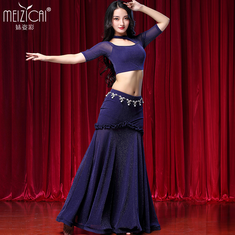 Lady Belly Dancing Dress Female Belly Dance Costumes Top Skirt Practice Dress Female Adult Sexy Silver Dress Costume Suit D-0720