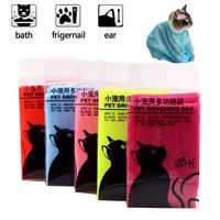 SUPREPET gato aseo bolsa portátil limpieza baño retención ducha gato mascota lavado traje multifuncional especial