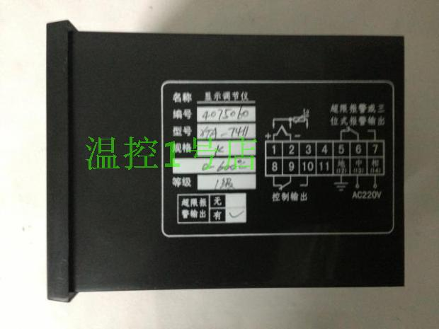 The new GBSH authentic Shanghai Industrial Po XTA-7411 intelligent temperature control device XTA-7000