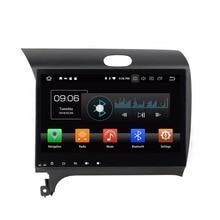 4GB RAM Octa Core 10.1″ Android 8.0 Car Audio dvd Player for Kia CERATO K3 FORTE 2013-2015 Radio GPS Bluetooth WIFI USB DVR 32GB