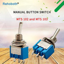цены 5 Pcs AC ON-ON ON-OFF-ON SPDT 2 Position Latching  3 Position Latching Toggle Switch 125V/6A  250V/3A Switch