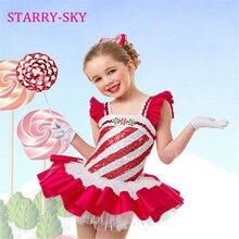 Балетное платье для девочек; детские танцевальные костюмы; Детские платья; балетная пачка для гимнастики; трико для девочек; Красный танцевальный костюм для балета(в подарок