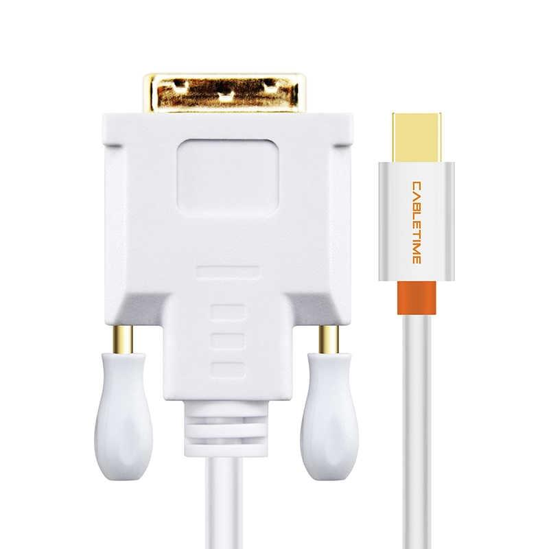 CABLETIME الصاعقة البسيطة موانئ دبي إلى DVI 24 + 1 كابل محول جودة عالية مصغرة Displayport الذكور إلى DVI-D الذكور تحويل 1080P N014
