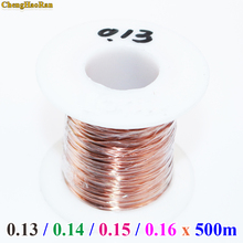 ChengHaoRan 0.13 0.14 0.15 0.16 mm 500m/pc QA-1-155 New Polyurethane Enameled Wire Copper wire primary color