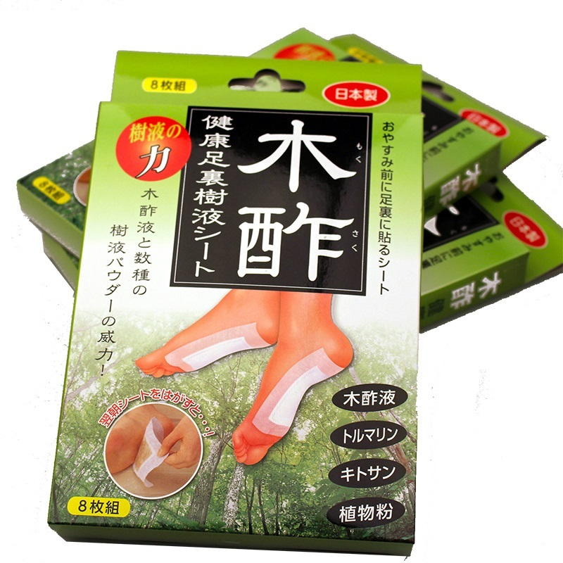 Original Japanese Cogit Wood Vinegar Sap Health Foot Patch Eliminate swelling foot Relieve joint pain Foot Neck Arm Care Patch kongdy brand 10 bags 20 pieces adhesive sheet bamboo vinegar foot patch removing toxins foot plaster foot cleansing pads
