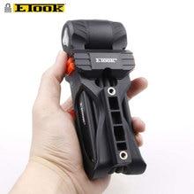 Etook ET350 Anti-theft Folding Lock 750mm Bicycle Flip Alloy Security Level 3 High Quality