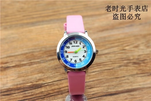 Popular Children's Fashion Simple Digital Color Dial Primary And Middle School Students Quartz Belt Wrist Watch