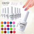 Elite99 Gel Polish 5pcs Gel Lacquer UV Curing Top Coating Base Foundation DHL Free To USA Wholesale Price Gel Nail Polish