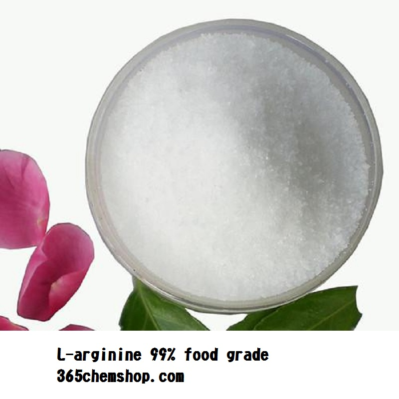 1kg food grade L-arginine 99% l arginine 100g bag l tryptophan food grade 99% usa imported l tryptophan
