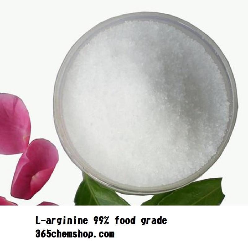 1kg food grade L-arginine 99% l arginine 1kg vitamin b8 food grade 2% usa imported