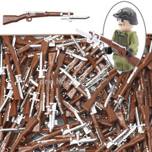 Military Piercing Gun Weapons Set Building Blocks Lot ww2 Army Thorn Figures Army Soldier Military Exercises Toy Gift YouZhengle(China)