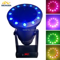 1200W DMX Confetti Blower Stage Effect Cannon LED Confetti Machine With 12x3W RGB LED For DJ Party Wedding Show Stage Equipment