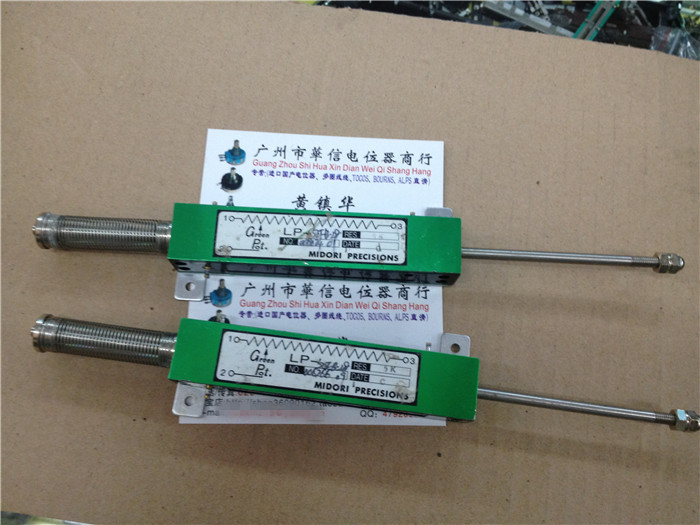 Original new 100% spot stock LP-50FB-28 5K linear potentiometer push pull potentiometer  ...