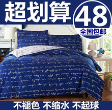 Brief black and white bedding set square printing bed clothes comforter cover brief cotton fabric wave lines 4pcs 5432