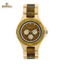 BEWELL Wood Watch Men Top Luxury Wooden Fashion Men Watches Dismountable Casual Male Quartz Watch With field relogio masculino