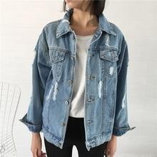Compra jean jackets for women y disfruta del envío