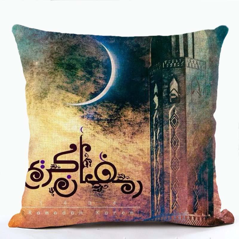 Ramadan Mubarak prevleka blazine Bližnji vzhod muslimanski Moon in - Domači tekstil