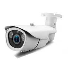 цена на 2MP IP Camera Outdoor 2.8-12mm Lens 4X Manual Zoom IR Distance 30M Night Vision Security Bullet POE IP Camera Xmeye