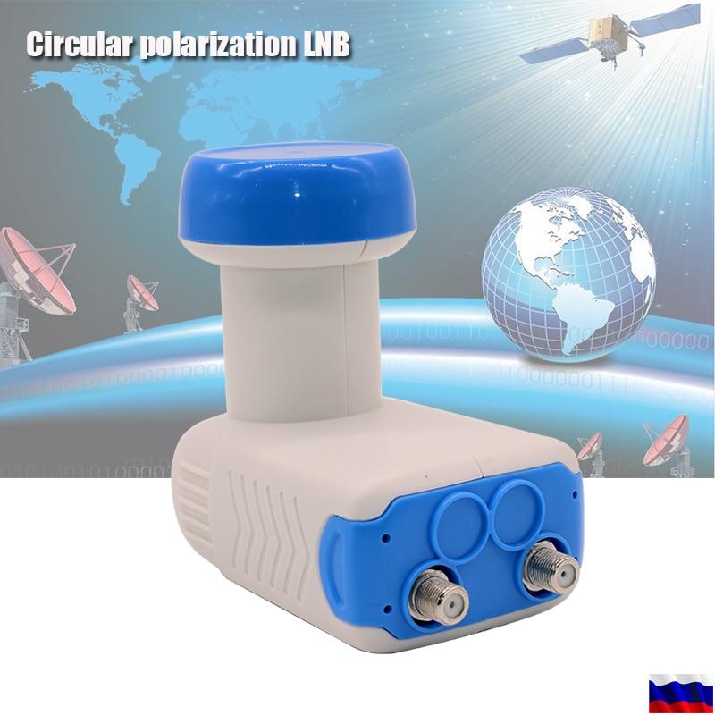 HD Digital Circular LNB For Satellite Receiver Noise 0.3dB Gain 60dB LNBF