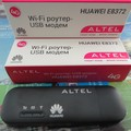 Huawei e8372 e8372h-608 lte wi-fi vara