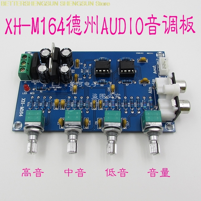XH M164 wzmacniacz mocy, dźwięku pokładzie, płyta przednia, NE5532 amplifikacji, upiększanie i regulacji wysokich gitara basowa