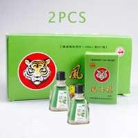 2pcs/lot 100% Vietnam Fengyoujing 3ml For Headache Dizziness Medicated Oil Rheumatism Pain Abdominal Pain Refreshing Oil