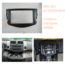 Car 2 DIN DVD Radio fascia facia panel plate frame for TOYOTA RAV 4 2006-2012 Stereo Audio CD Facia Trim Installation Kit 07-008