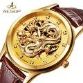 Часы AESOP  золотые  автоматические  механические  из натуральной кожи