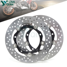 motorcycle black front floating brake disc rotor for t max 500 t max500 2008 2011 09 10 dirt bike motocross Motorcycle Front Floating Brake Disc Rotor For YAMAHA t-max 530 tmax530 T-MAX 530 TMAX530 motorcycle accessories