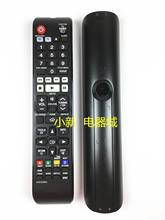 새로운 원격 제어 AH59 02405A 삼성 홈 시어터 시스템 HTE6750WXY HTE4500 HTE4530 HTE5530 HTE5550W HTE6750W HTE4500XY