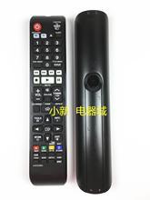 Novo Controle Remoto AH59 02405A para Samsung Home Theater Sistema HTE6750WXY HTE4500 HTE4530 HTE5530 HTE5550W HTE6750W HTE4500XY