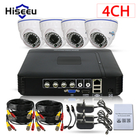 CCTV Camera DVR System AHD 720P Kits 2 3 4 Channel CCTV DVR HVR NVR 3