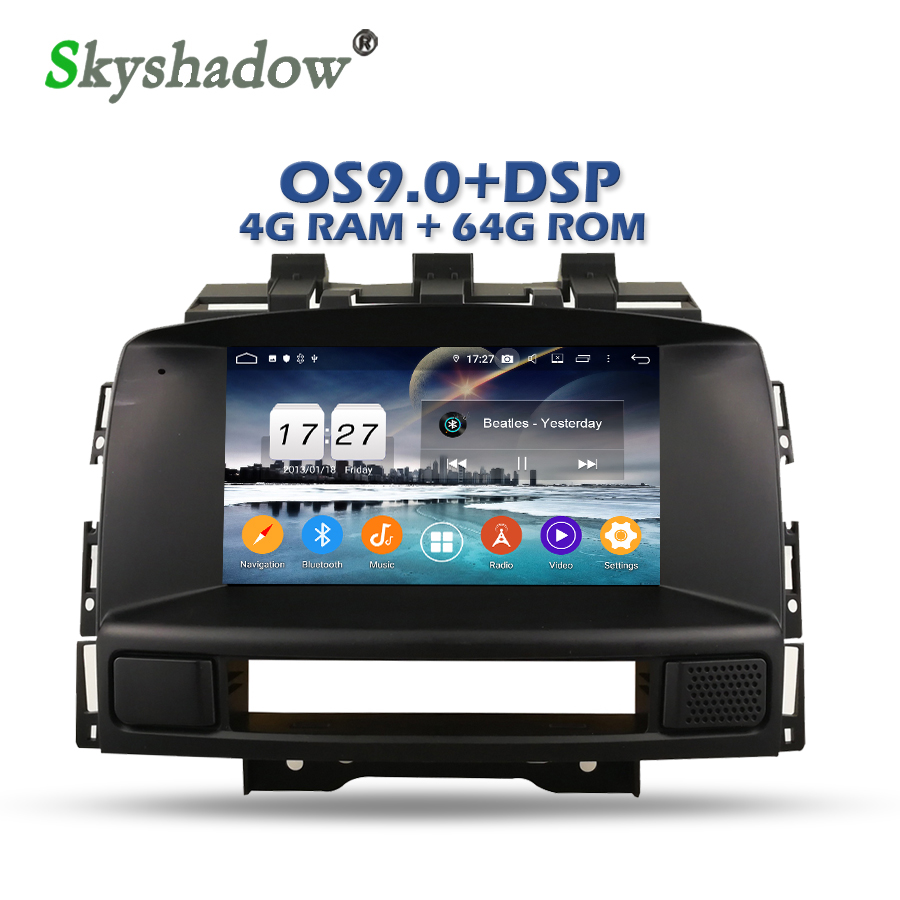 Clearance IPS DSP Android 9.0 4GB RAM 64GB ROM 8 Core  Car DVD Player Wifi 4G Bluetooth 4.2  RDS RADIO GPS Map For OPEL Astra J 2011-2013 0