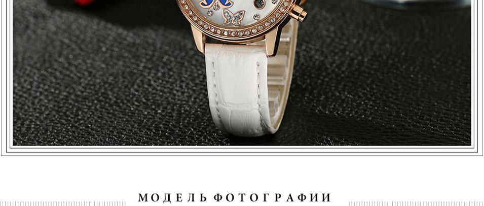 SINOBI-Top-Brand-Luxury-Women-Quartz-Watch (15)