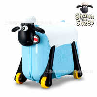 Shaun the Sheep Riding suitcase luggage bag suitcase ride children's toy cartoon