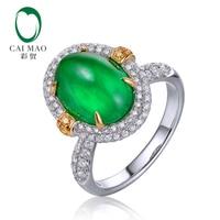 Caimao Graceful Cabochon 4.3ct Natural Emerald 18K Gold Diamond Ring