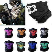 Windproof Sport Cap Half Face Mask Motorcycle Running Ski Mask Warm Hat Outdoor Beanie Motorcycle Mask Dustproof Face Mask