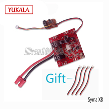 US $9.89 |SYMA X8C X8W X8G circuit board component Receiving plate 4CH RC 2.4G UFO Quadcopter Repuestos Spare parts-in Parts & Accessories from Toys & Hobbies on Aliexpress.com | Alibaba Group