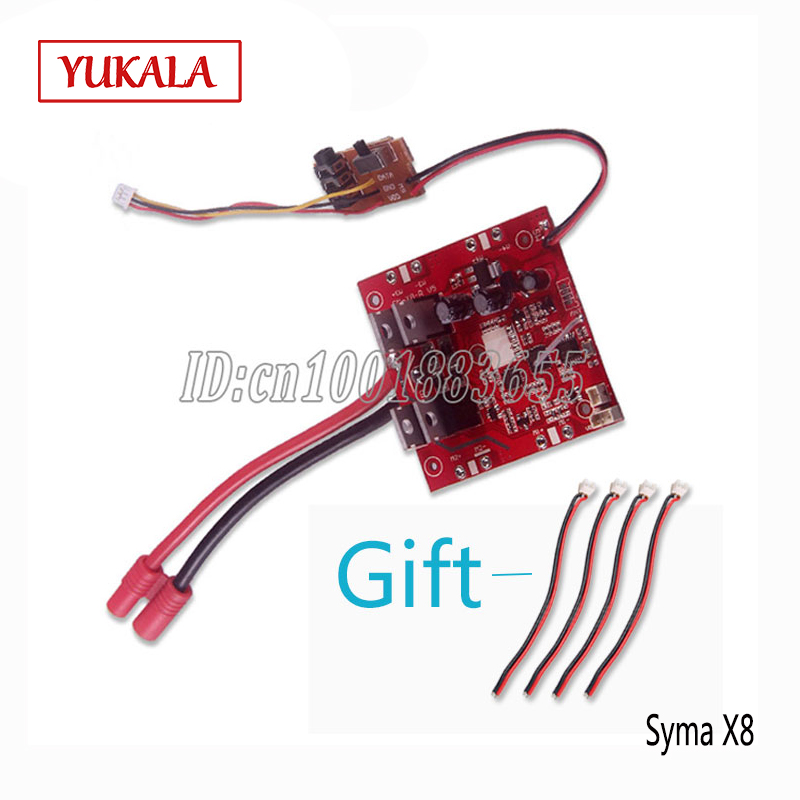 SYMA X8C X8W X8G circuit board component Receiving plate 4CH RC 2.4G UFO Quadcopter Repuestos Spare parts
