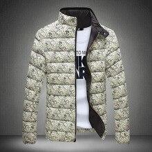 Осень/зима 2016 мужчин полноценно моды большой зерна леопарда ткань теплый хлопок-проложенный одежда бизнес отдых/размер S-5XL